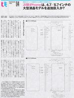 apple_iphone_6_macfan.jpg