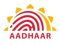 आधार कार्ड की डिजिटल कॉपी डाउनलोड करने का तरीका, Download Aadhaar Card Online in Hindi