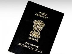 Passport के लिए ऑनलाइन आवेदन ऐसे करें