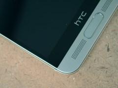 HTC One M9+ रिव्यू: डिजाइन पर जोर, परफॉर्मेंस कमजोर
