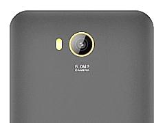 2GB RAM, 4.5 इंच डिस्प्ले वाला Celkon Millennia 2GB Xpress स्मार्टफोन