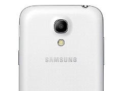 Samsung Galaxy S4 mini plus लॉन्च, Snapdragon 410 प्रोसेसर से है लैस