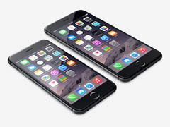 आईफोन 6, आईफोन 6 प्लस और आईफोन 5एस भारत में सस्ते हुए