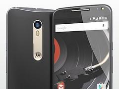 मोटोरोला का नया स्मार्टफोन 9 जून को होगा लॉन्च