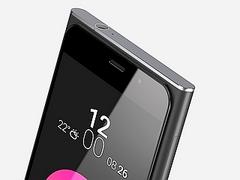 ओबी वर्ल्डफोन एसएफ1 में है 13 मेगापिक्सल का कैमरा, 11,999 रुपये में लॉन्च