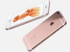 ऐप्पल ने तोड़े सारे रिकॉर्ड, भारत में 8 लाख से ज्यादा आईफोन कराए उपलब्ध