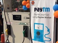अब इंडियन ऑयल पेट्रोल पंप पर तेल के लिए पेटीएम करें