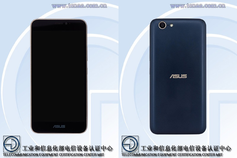 Asus Pegasus X005 Hits Certification Site With Images, Specifications
