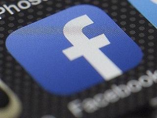 Facebook एंड्रॉयड ऐप से करें अपना मोबाइल नंबर रीचार्ज, यह है तरीका