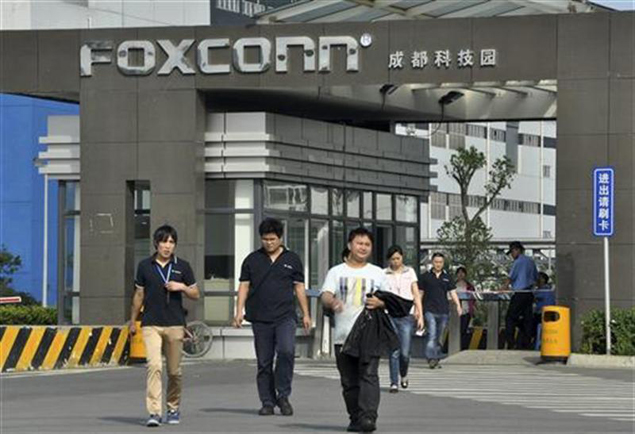 Foxconn buys new factory site in Brazil