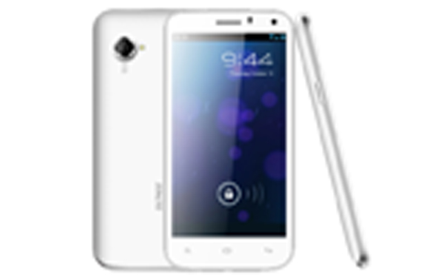 Gionee GPad G2 with 5.3-inch qHD display, Android 4.1 available for Rs. 13,990