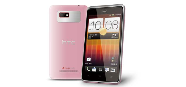 HTC Desire L launched with 4.3-inch display, 1GHz dual-core processor