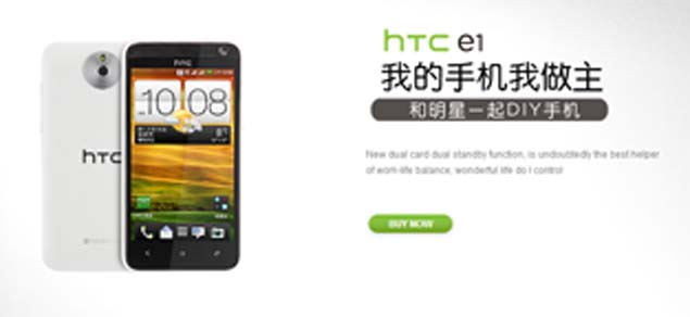 HTC E1 brings PC-style customisations to mobile world
