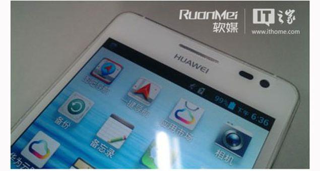HUAWEI-ASCEND-D2-635.jpg