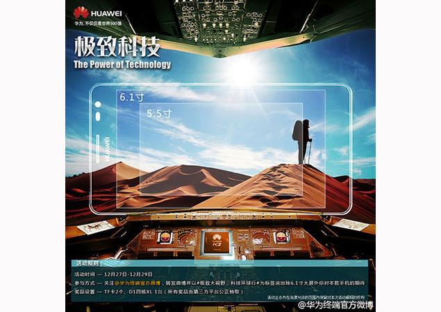 Huawei-Ascend-Mate-vs.-Samsung-Galaxy-Note-II.jpg