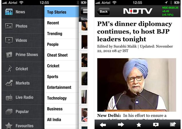 NDTV_iOS_app.jpg