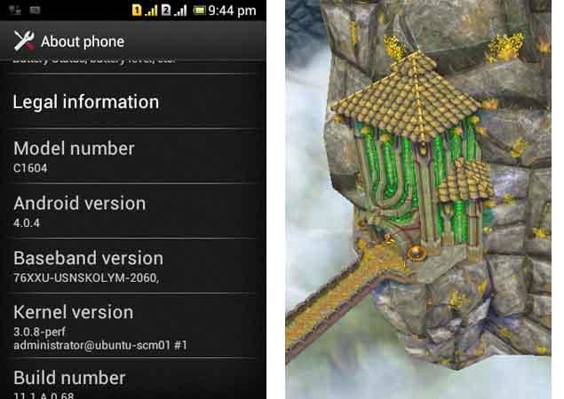 Sony_Xperia_E_screenshot.jpg