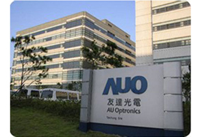 AU Optronics fined $500 million for LCD price fixing
