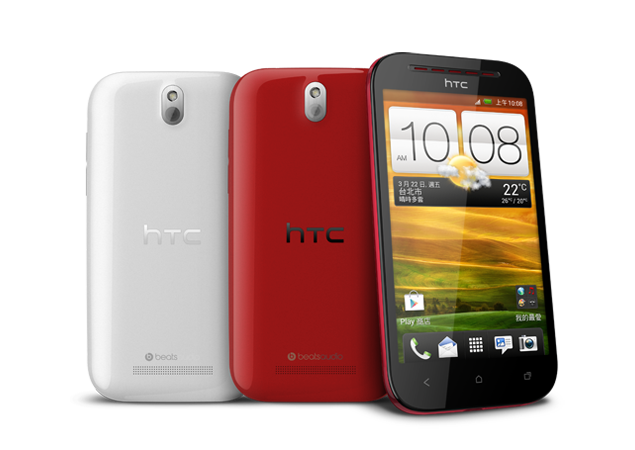 HTC launches Desire P with 4.3-inch WVGA display