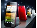 HTC Desire P and Desire Q pictures and specifications surface online
