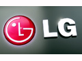 LG G2 appears in teaser video ahead of August 7 launch