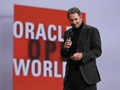 Oracle CEO to conduct experiments on his Hawaiian island