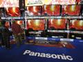 Panasonic, Sony and Sharp mulling to sell buildings worth $3 billion: Report