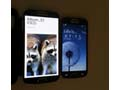 Samsung Galaxy S4 mini set to launch this week: Report