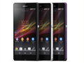 Sony Xperia Z, Xperia ZL up for unofficial pre-orders ahead of Wednesday launch