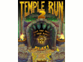 Temple Run 2 for iOS crosses 20 million downloads in just four days