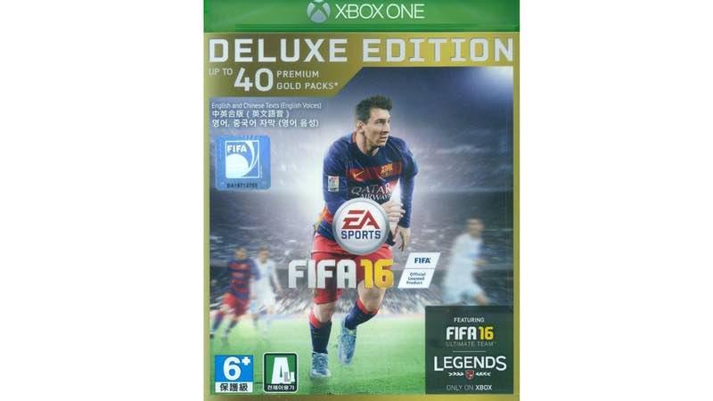 FIFA16_region_3_EA.jpg