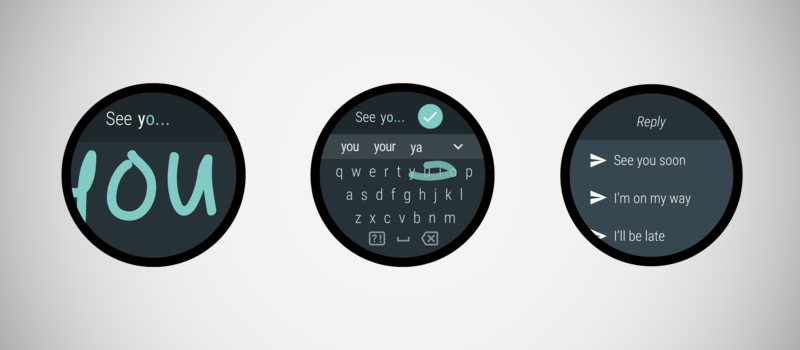 android_wear_20_input_methods.jpg