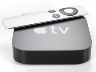 Why I'm Not Looking Forward to the New Apple TV as a Gamer