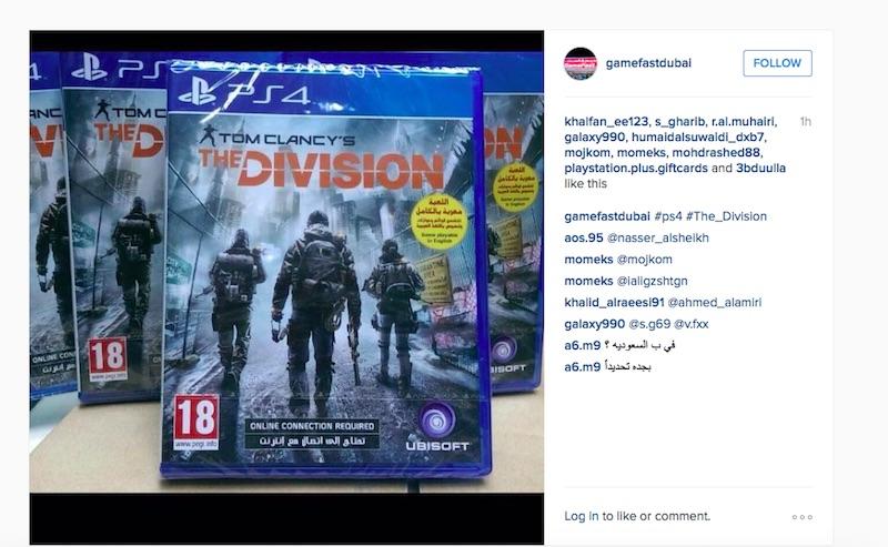 gamefastdubai_the_division_street_date_break.jpg