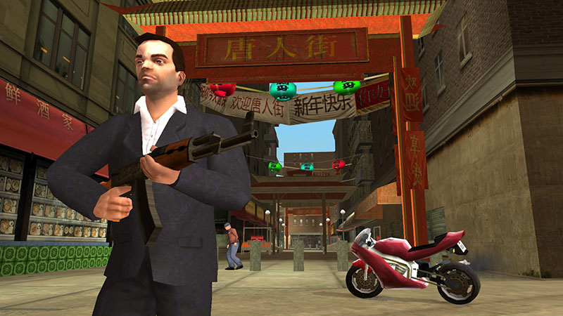Grand theft auto liberty city stories ps vita free download.