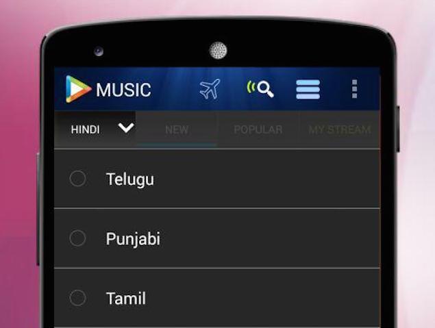 language_options_hungama.jpg