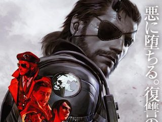Top 5 Stealth Games to Play Before Metal Gear Solid V: The Phantom Pain