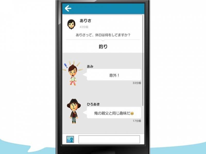 miitomo_chat_nintendo.jpg