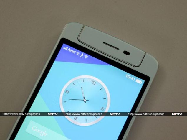 oppo_n1_mini_display_ndtv.jpg