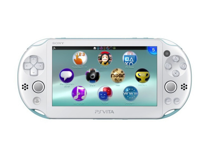 Sony Discontinues PlayStation Vita: Report