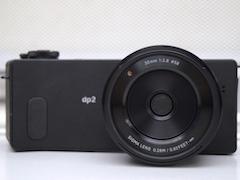 Sigma dp2 Quattro Review: Captures Images Brimming With Colour