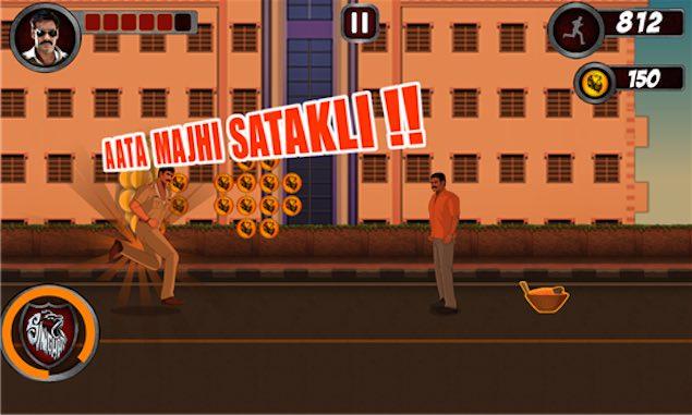 singham_returns_zapak_games.jpg