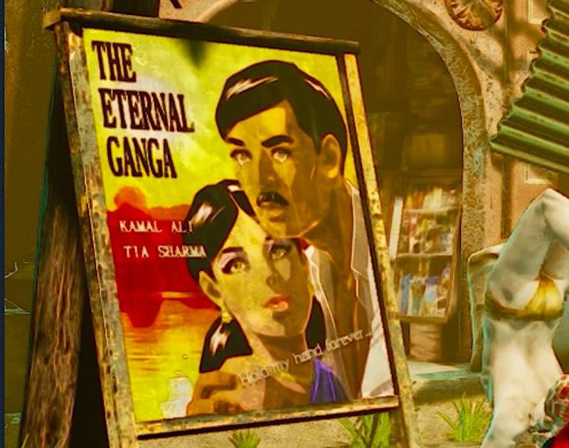 the_eternal_ganga_poster_Street_fighter_v_capcom.jpg