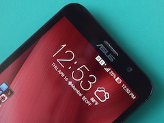 Asus ZenFone 2 Review: Powerful But Quirky