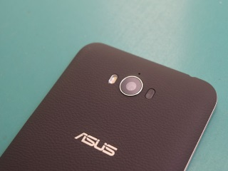 Asus ZenFone Max (2016) Review