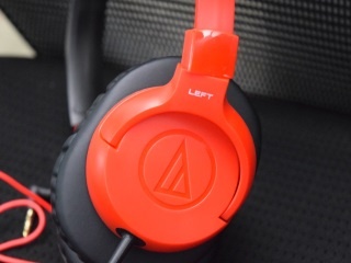 Audio Technica ATH-AX1iS Review