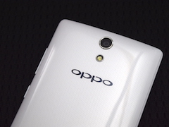 Oppo Mirror 3 Review: Shoot in the Dark With Confidence