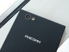 Phicomm Passion 660 Review: Another Day, Another Chinese Smartphone