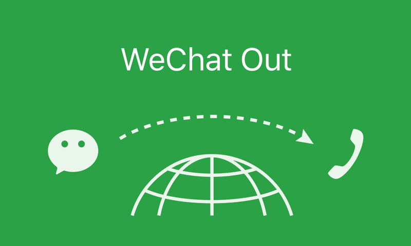 WeChat Now Allow Calls to Mobiles and Landlines