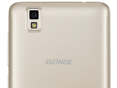 Gionee Pioneer P2M With Android 5.1 Lollipop, 3000mAh Battery Launched at Rs. 6,999